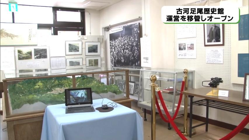 https://www.tochigi-tv.jp/common/sysfile/news/ID00032326_thumbnail.jpg